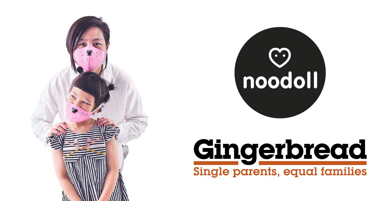Noodoll matching parent child masks